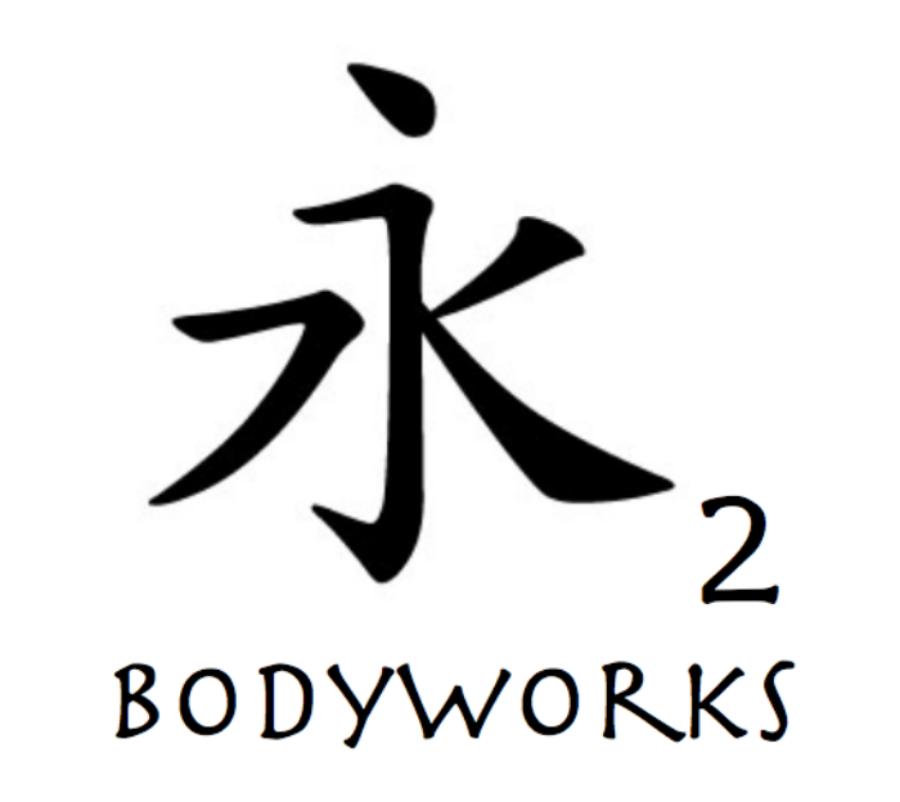 Abstract Reiki Master Symbol K2 Bodyworks