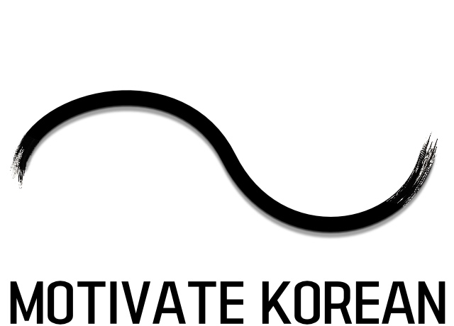 Motivate Korean