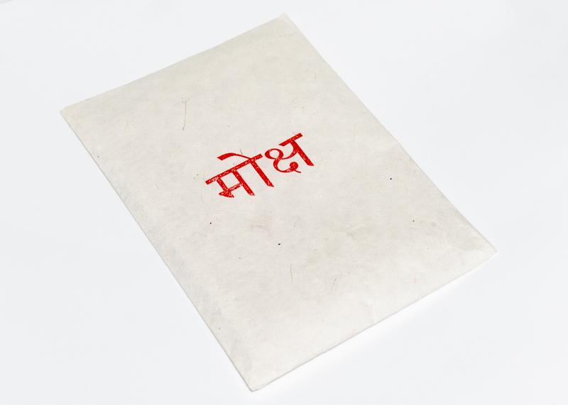 Rohan Thapa (1 de 7).jpg