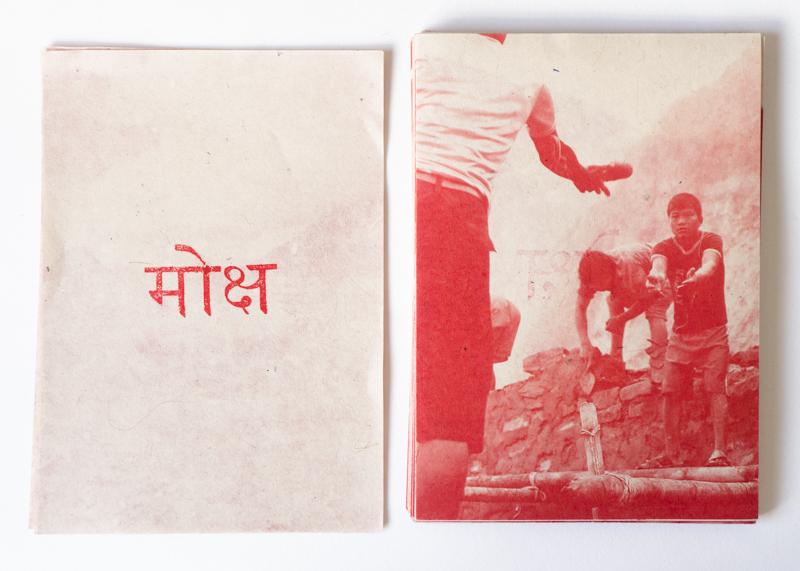 Rohan Thapa (4 de 7).jpg