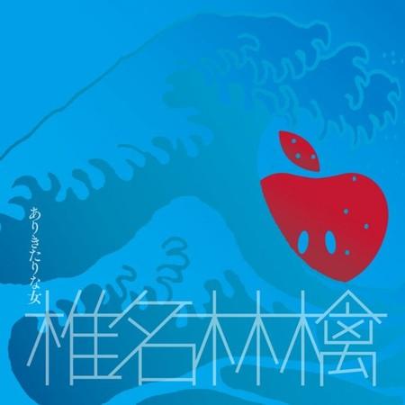 © Universal Music Japan