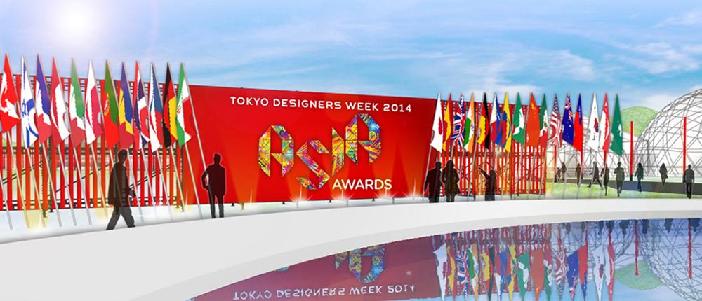 © TOKYO DESIGNERS WEEK