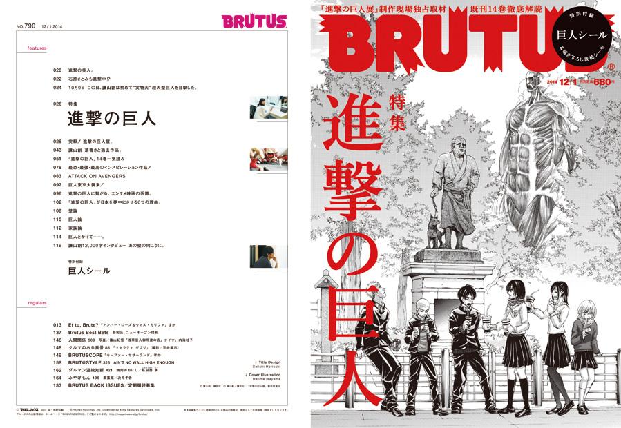 brutus790-00.jpg