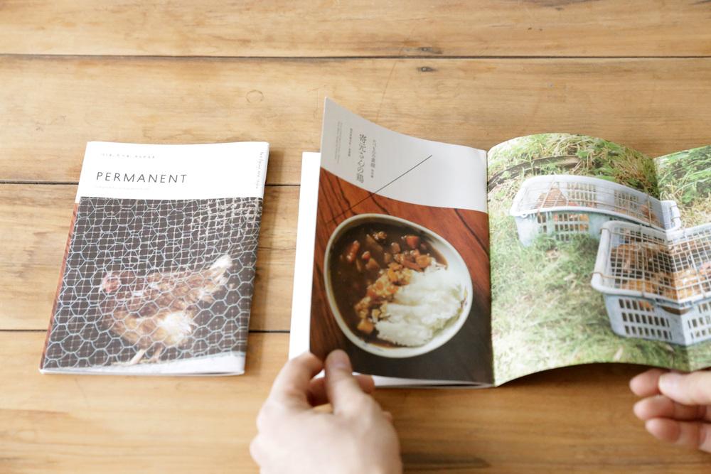 在臺北的「時常在這裡」可以找到這本來自福岡的迷你小刊物《PERMANENT》。© 毛家駿