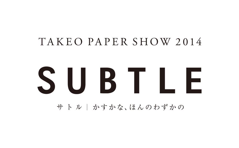 © TAKEO CO., LTD.