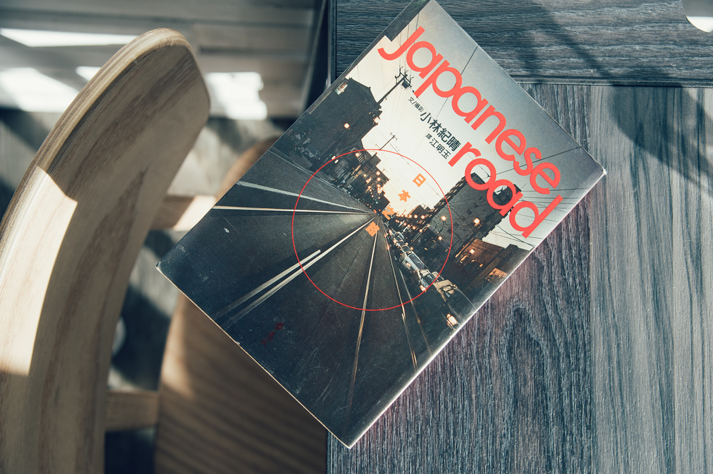 讓林凱洛和工頭堅兩人相識的攝影書《日本之路》。© 林志潭