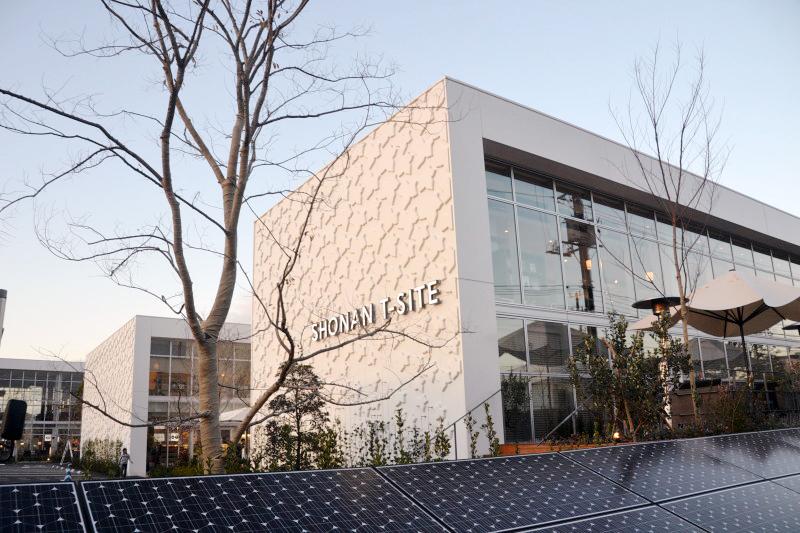 比「 代官山T-SITE 」佔地兩倍大的「湘南T-SITE」腹地共有 4,267坪。 ©  湘南オヤジ