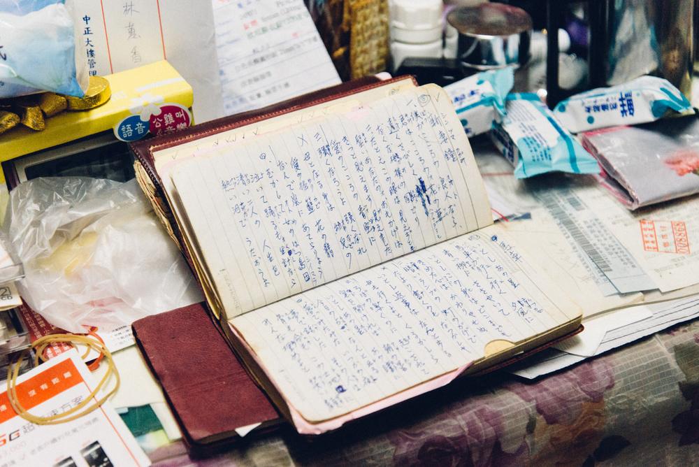 很珍貴的歌詞本,小辣椒阿嬤說借了一定要還。