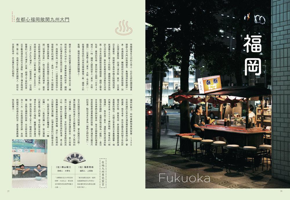 秋刀魚11福岡
