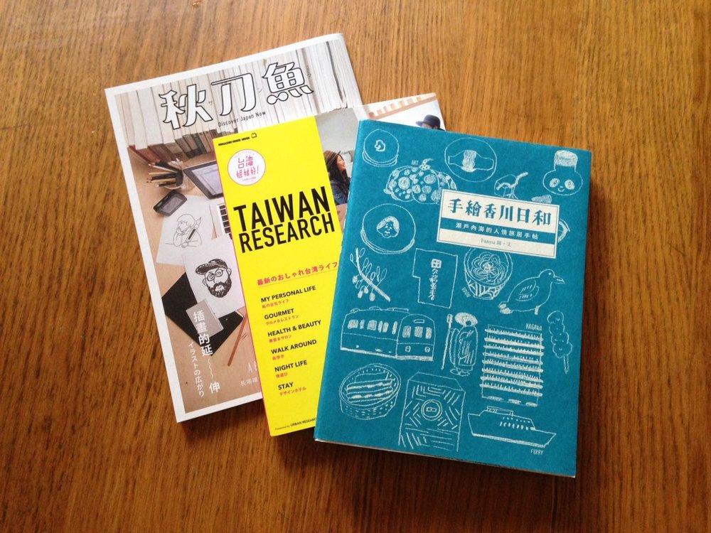 當日於 URBAN RESEARCH Taipei 民生社區展示店將有秋刀魚雜誌、URBAN RESEARCH concept book 以及插畫家Fanyu最新作品特別展售。