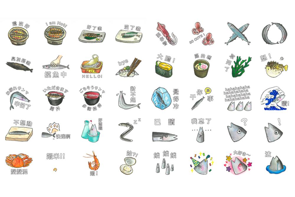 「秋刀魚躍龍門」LINE貼圖  NT$30