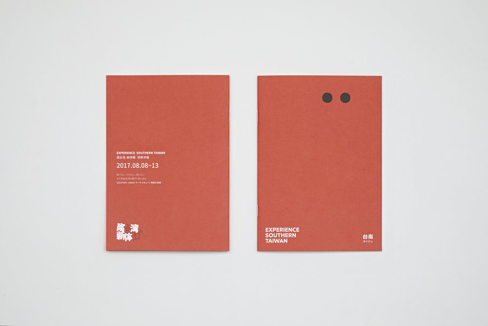 台南book.jpg