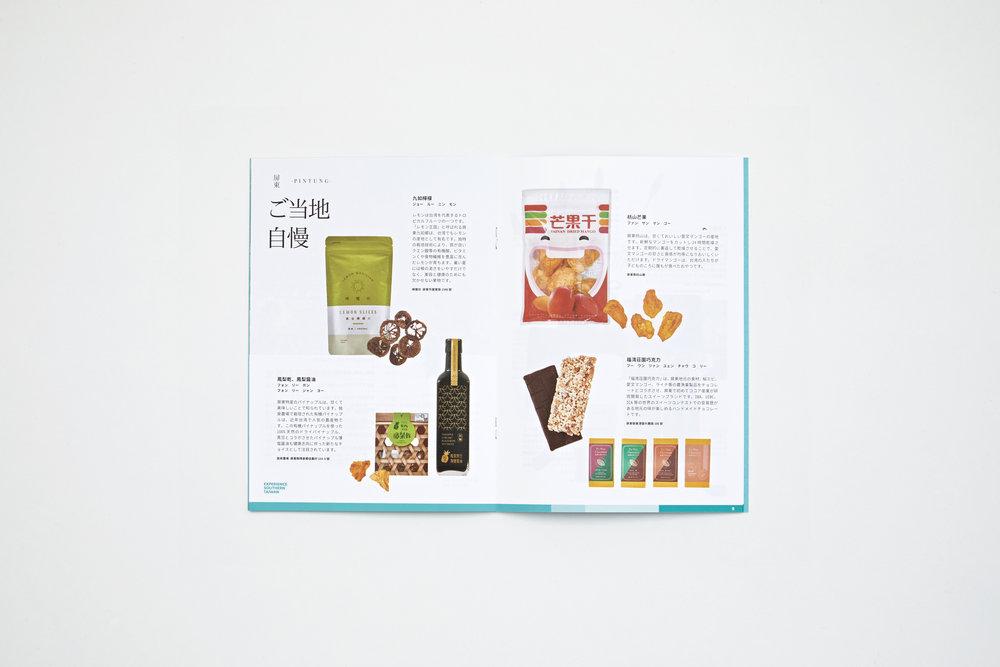 屏東book-1.jpg