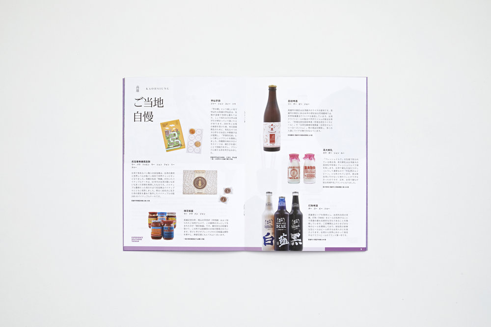 高雄book-1.jpg