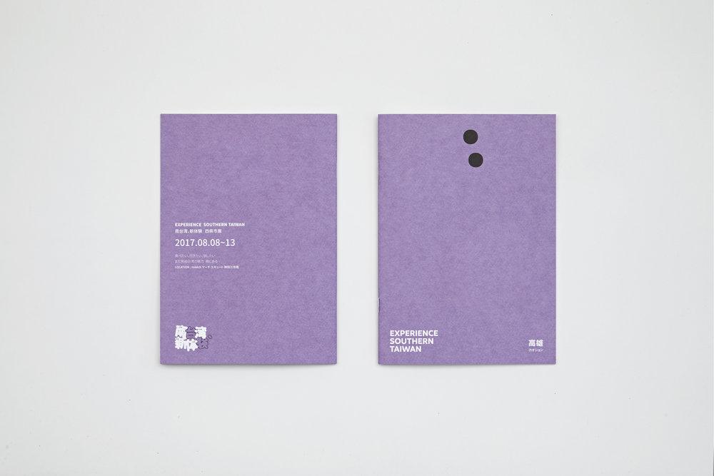 高雄book.jpg