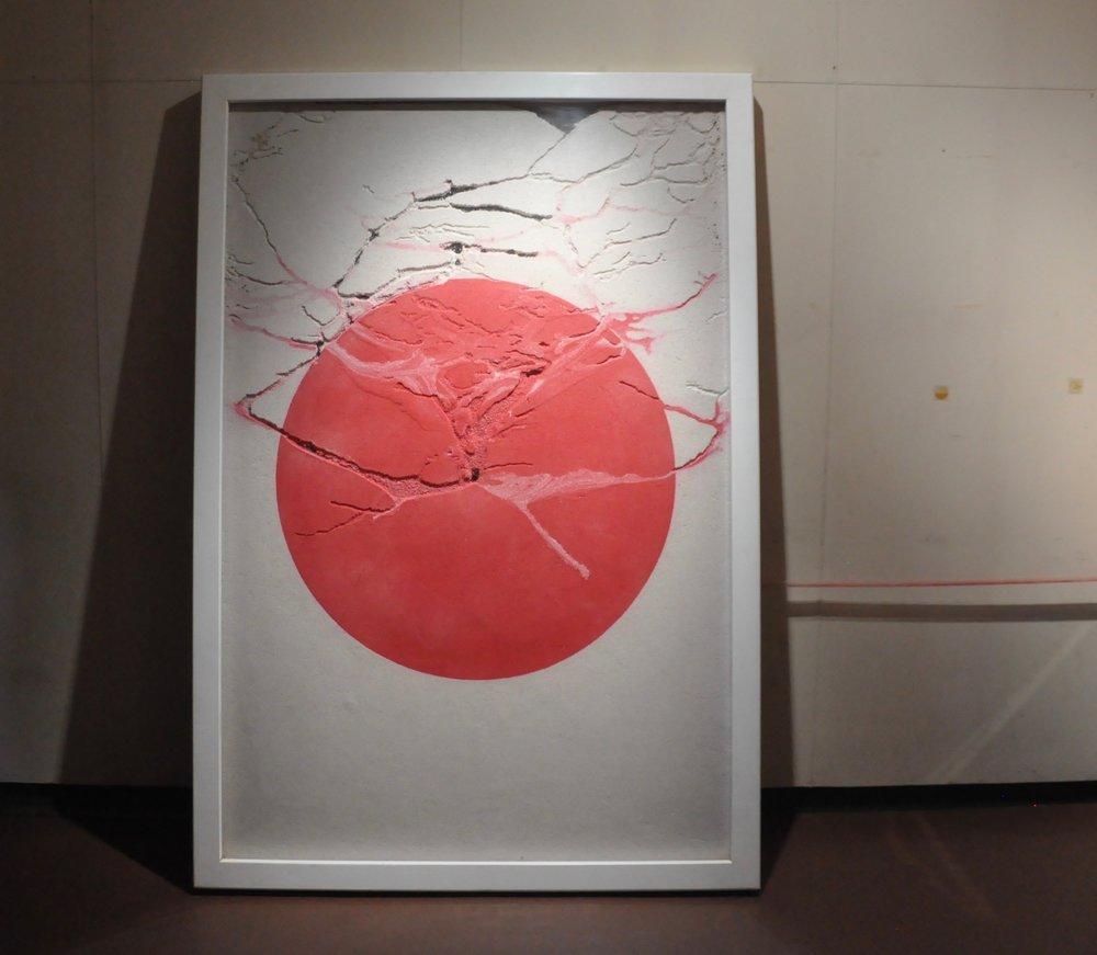 Yanagi Yukinori作品 Ants and Japanese Klag, 1995(Photography: Hao-Yuan Weng)