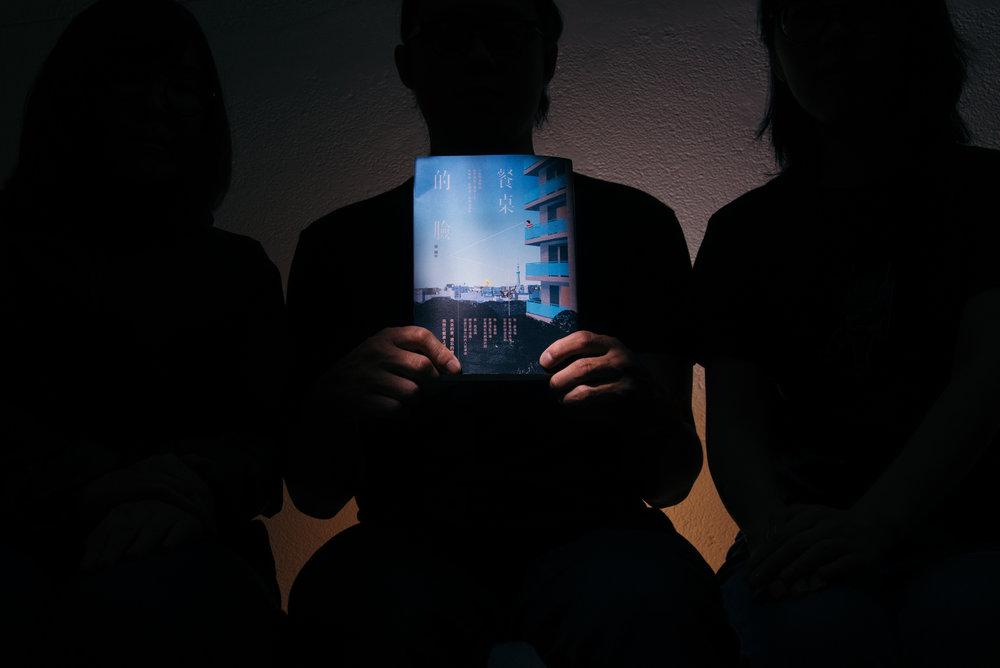 張維中新書《餐桌的臉》。攝影=蔡昀儒