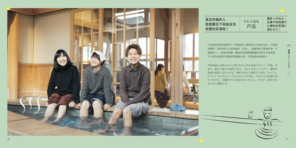 青花魚09.jpg