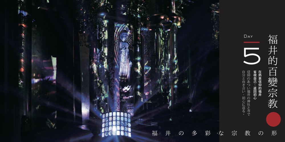 青花魚07.jpg