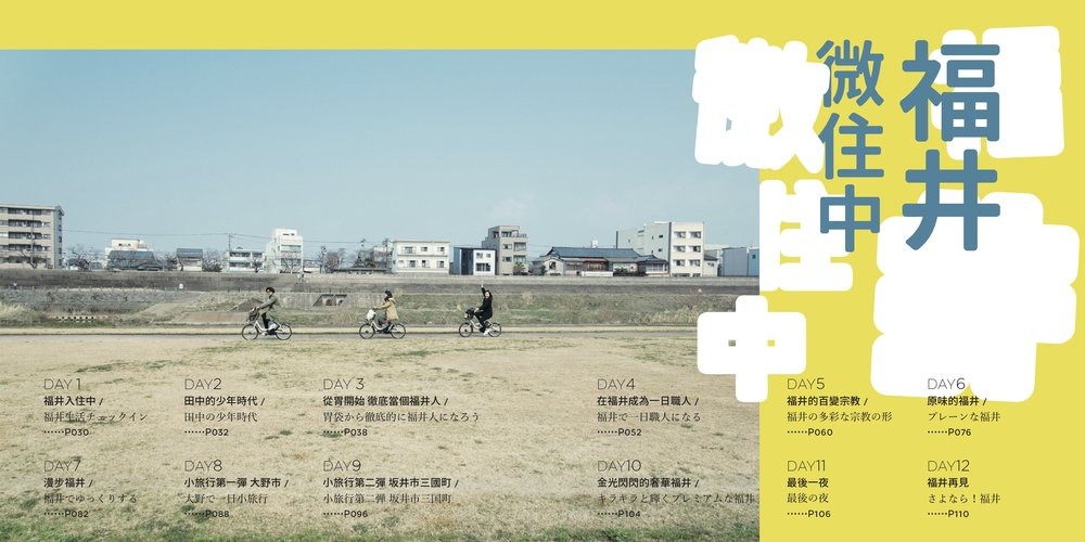 青花魚05.jpg