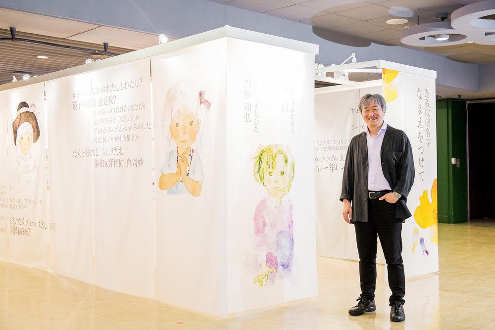 知弘美術館創辦人亦是岩崎知弘長子松本猛出席誠品「我做了一個夢—岩崎知弘100週年創作展」