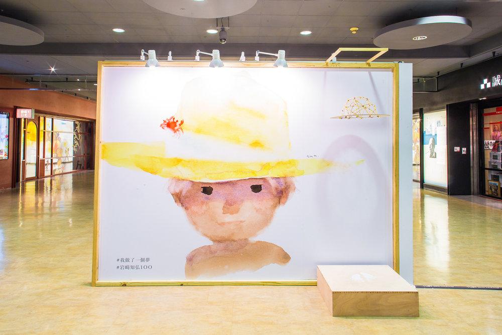 逾2公尺高的黃色帽子兒童繪圖打卡點,邀請小朋友戴上竹編帽子互動合影