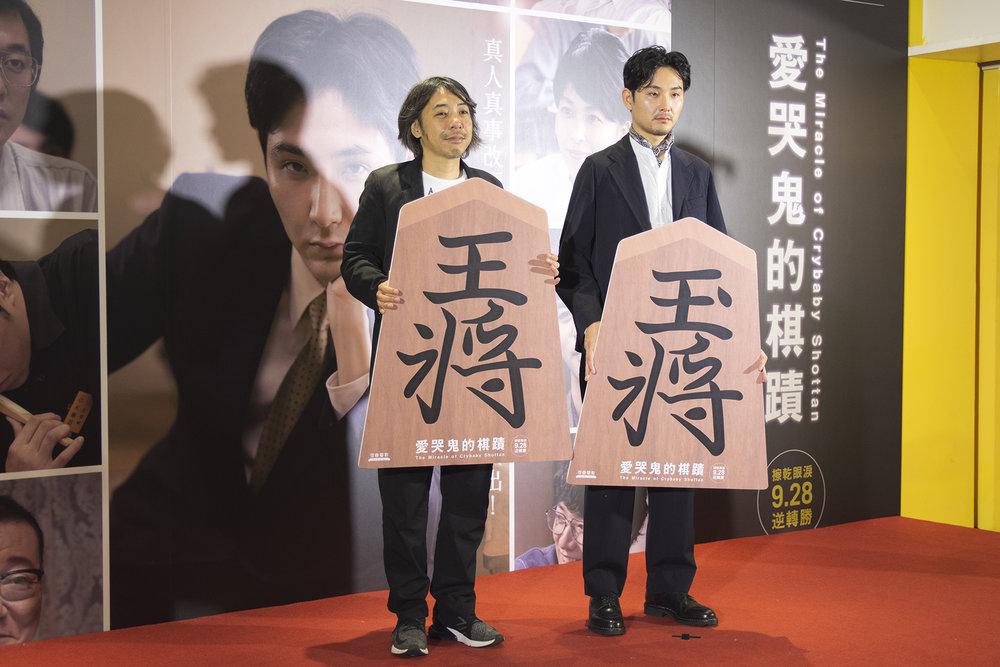 導演豐田利晃和主角松田龍平9月底來臺出席首映記者會,兩人4度合作,豐田利晃認為對方是個「很有電影感的演員!」松田龍平則相當欣賞導演對影像及音樂節奏的掌控能力。