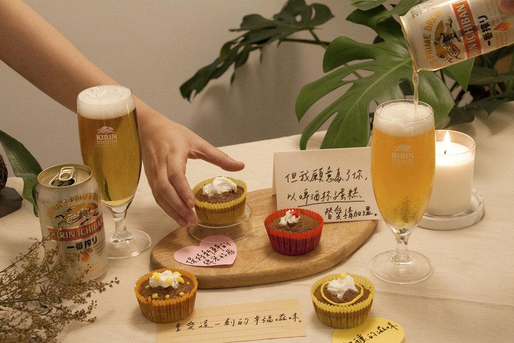 戀愛中的滋味常讓人盲目,但如果是透過一口帶有啤酒香氣的蛋糕搭配一句讓人甜上心頭的話,說不定更讓人印象深刻。秋刀魚編輯部暖(撩)心(妹)示範,享受吧!宛如啤酒微醺般的戀愛滋味!
