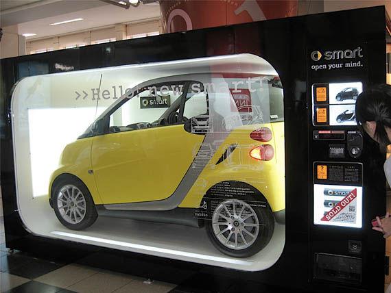vending_car.jpg