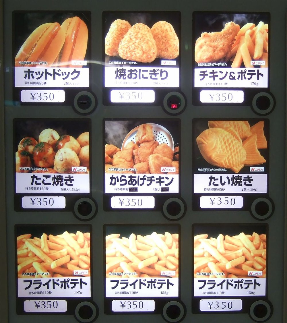 vendingfoods.jpg