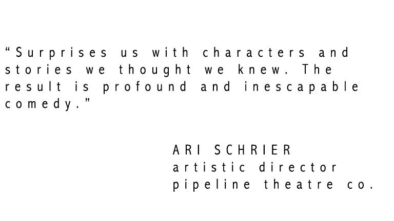 Ari_Schrier_Blurb.jpg