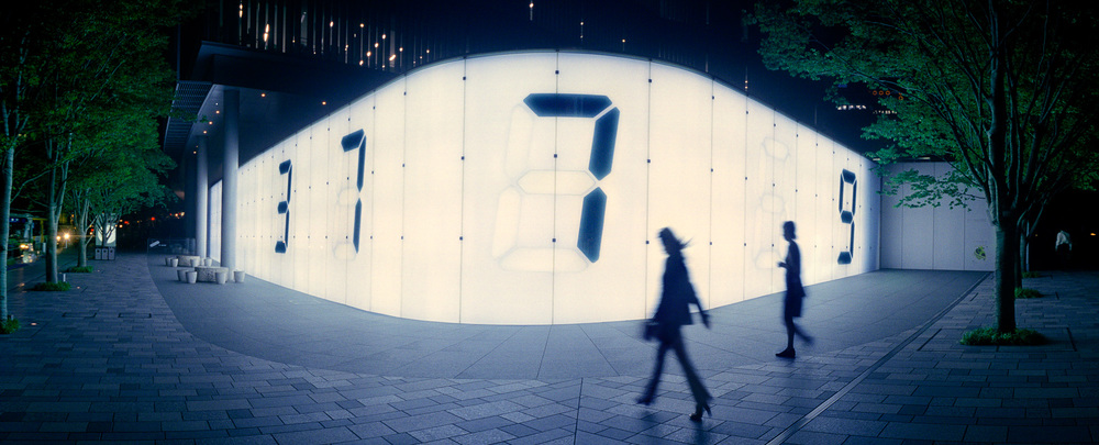 Roppongi Number Wall, Tokyo Japan
