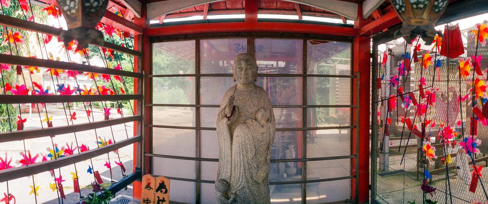 17-kyoto-buddha-pinwheel.jpg