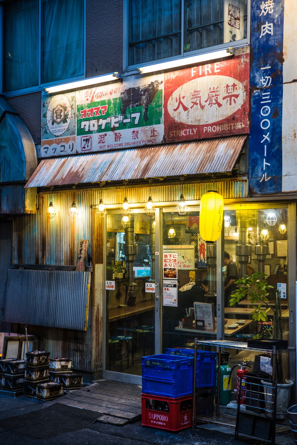 Yakiniku, Under the Train Tracks in Asakusabashi