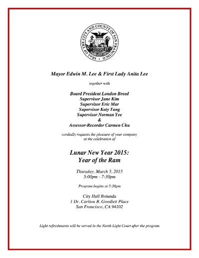 Lunar New Year 2015 SF