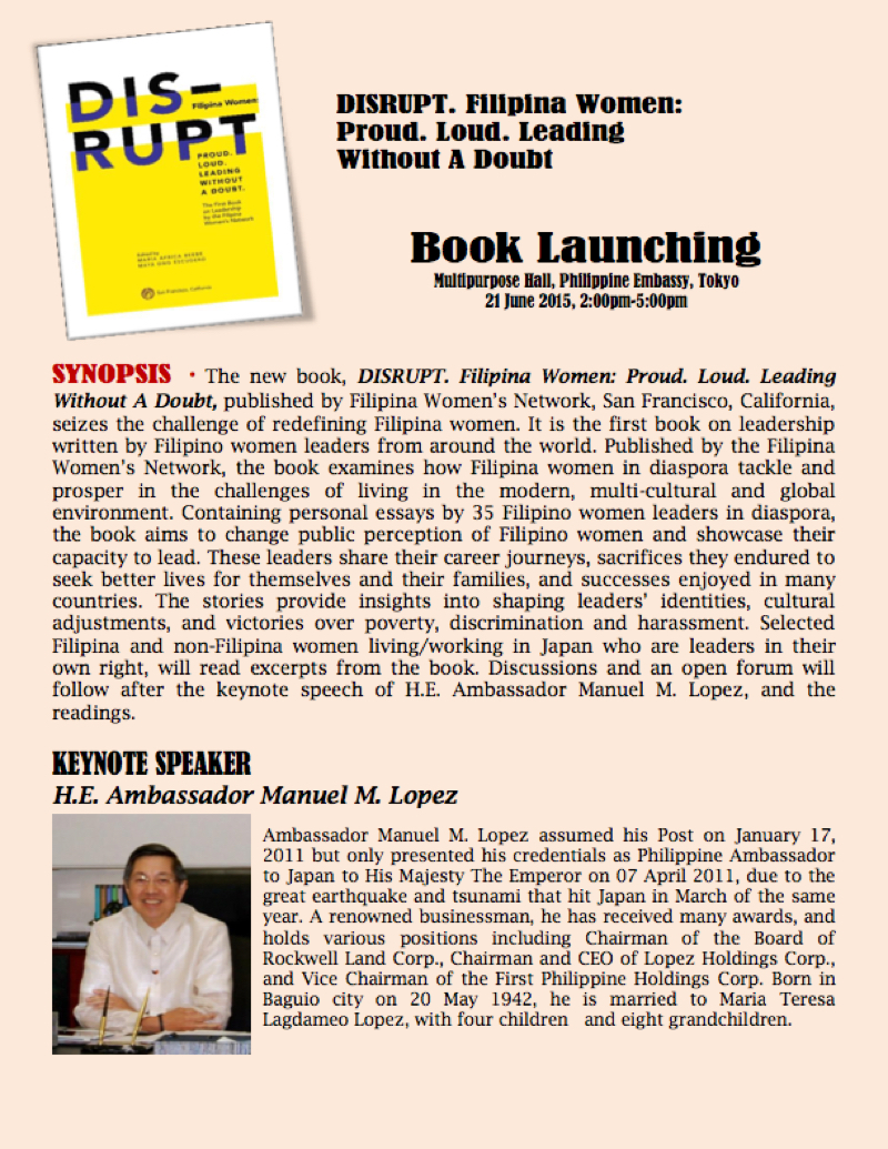 Tokyo DISRUPT Book reading flyer