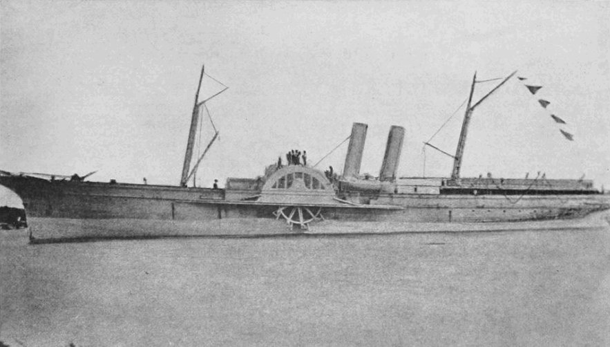 The blockade-runner  Advance , which ran the blockade numerous times but was eventually captured outside wilmington in 1864.  Blockade Runners such as this kept the Confederacy supplied.
