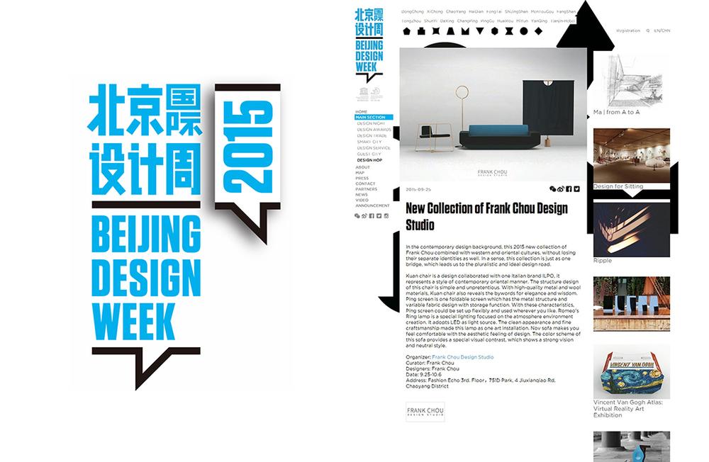 Beijing Design Week-700.jpg