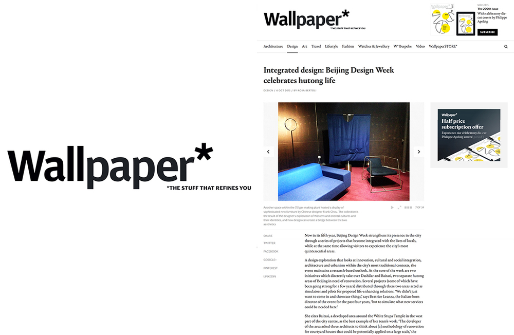 wallpaper-700h.jpg