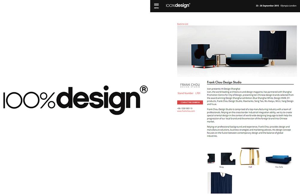 100 design-700h.jpg