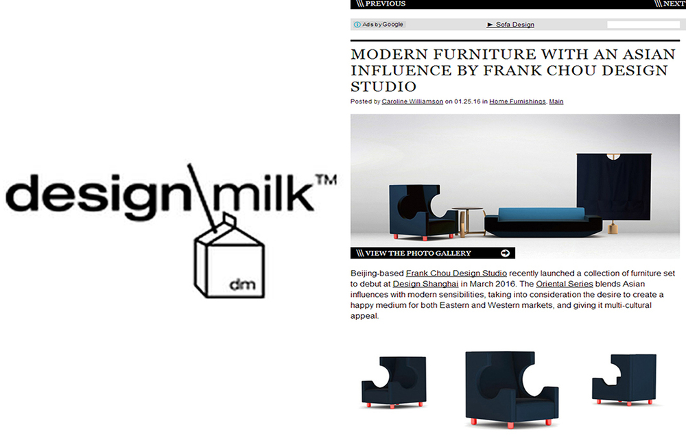 design milk-700H.jpg