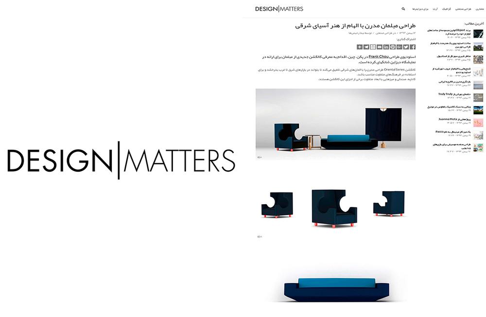 designmatters700h.jpg