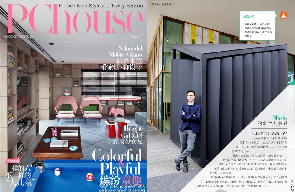 PChouse-700h.jpg