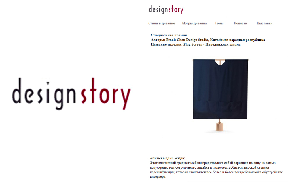 design story-700h.jpg