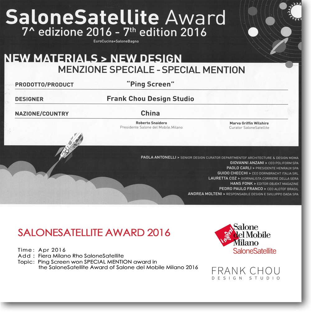 2016 04 special mention award-salonesatellite小.jpg