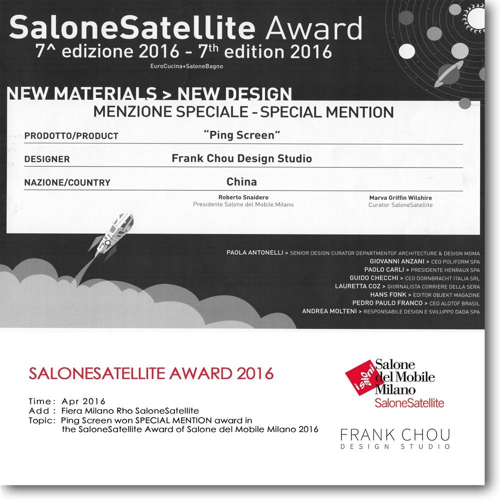 2016 04 special mention award-salonesatellite小.jpg