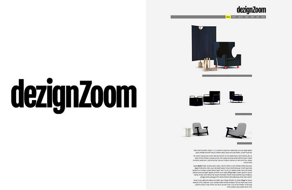 designzoom-700h.jpg