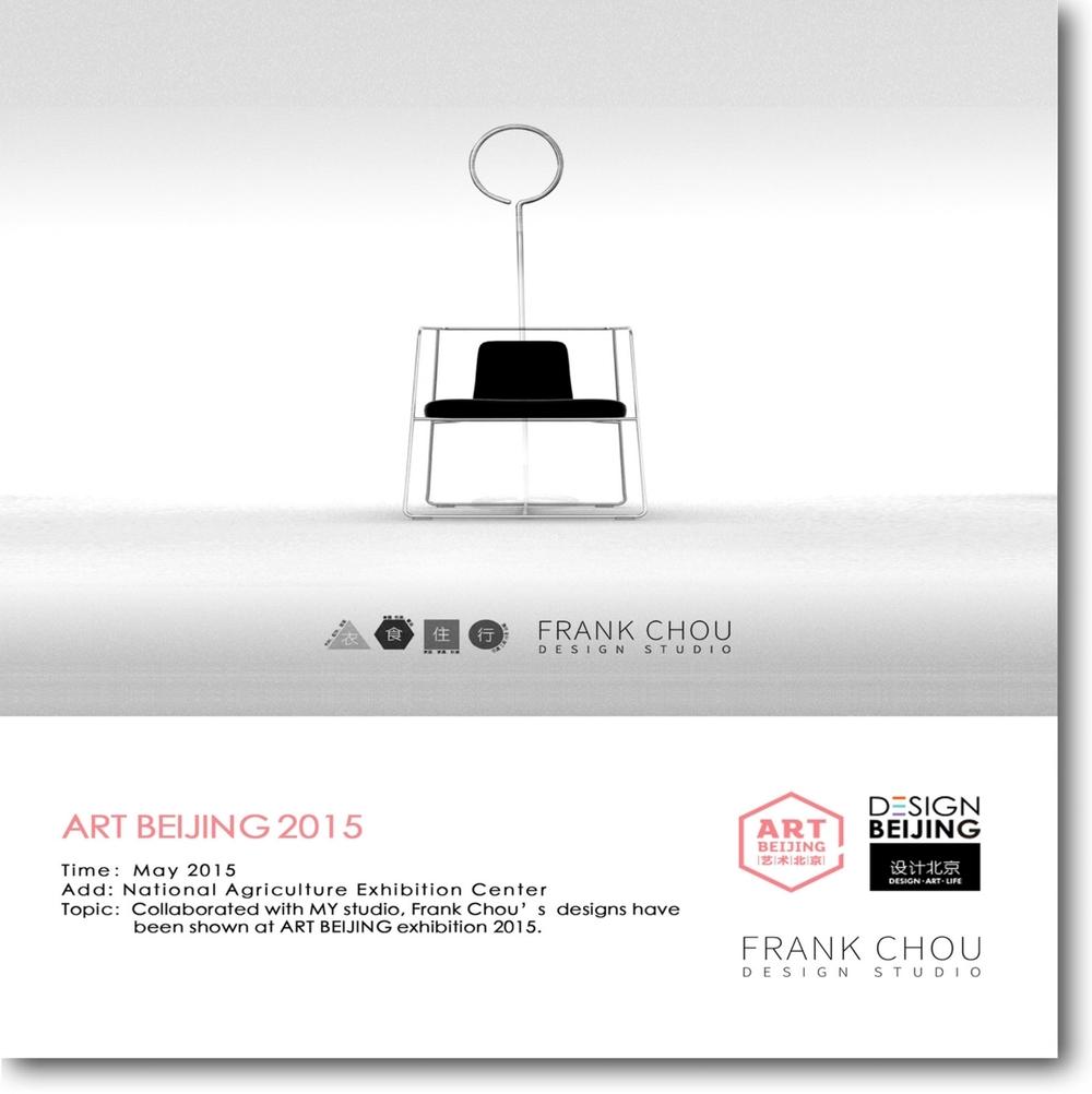 ART+BEIJNG2015阴影.jpg