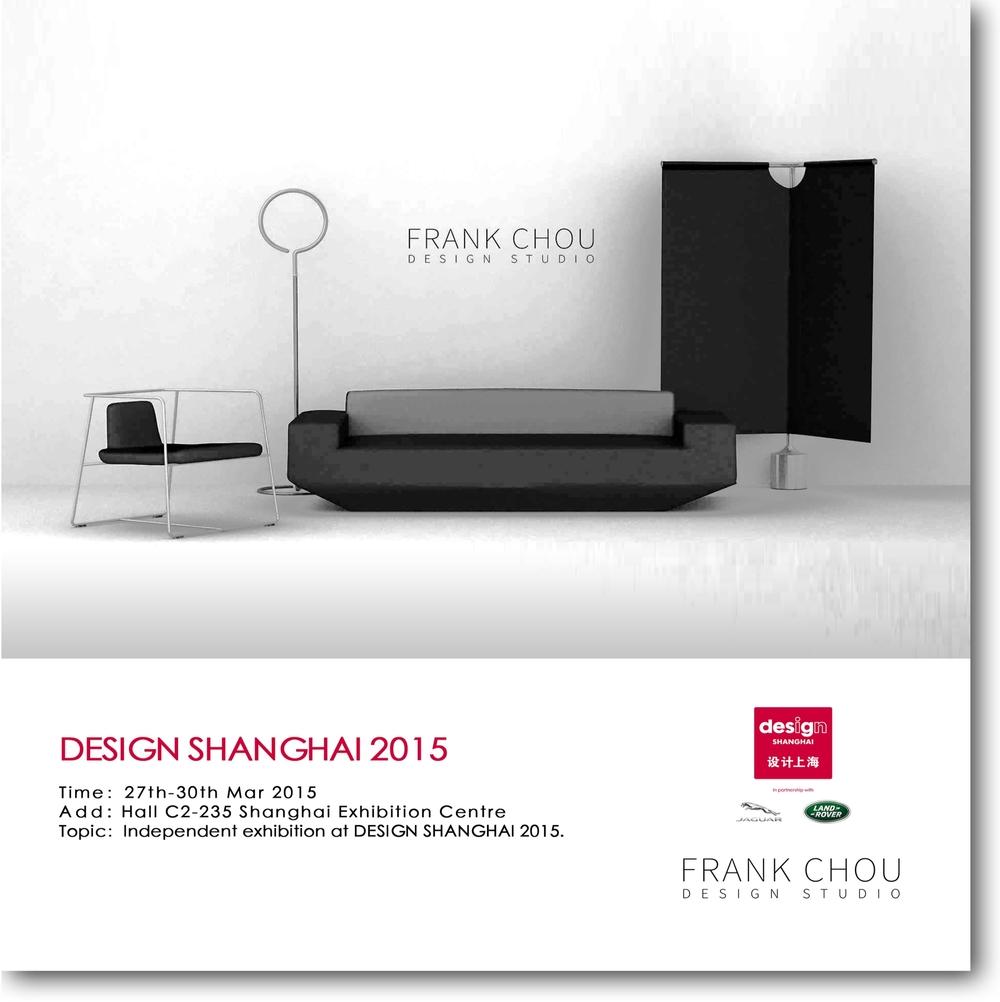 design shanghai2015阴影.jpg