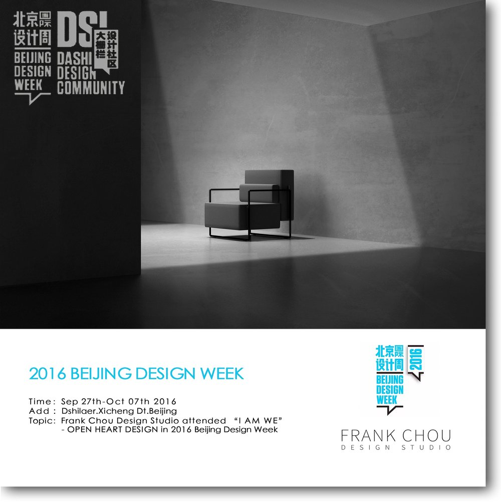 2016 09 BEIJING DESIGN WEEK2.jpg